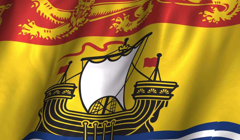 New Brunswick Entrepreneur Program